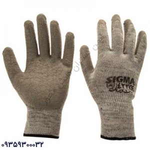 Sigma wrinkle wrinkle-proof gloves