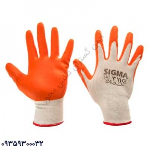 Buy Sigma Gloves